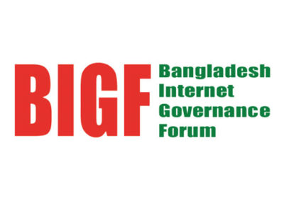 Bangladesh Internet Governance Forum