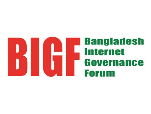 Bangladesh Internet Governance Forum